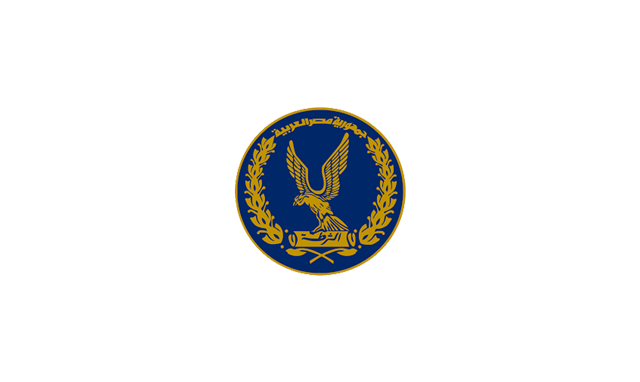 Ministry of Interior – Egypt