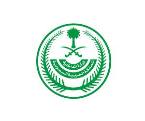 Ministry of interior – KSA